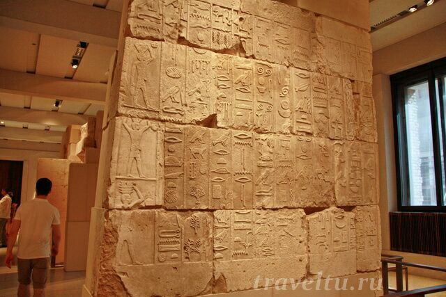 Египетские письмена