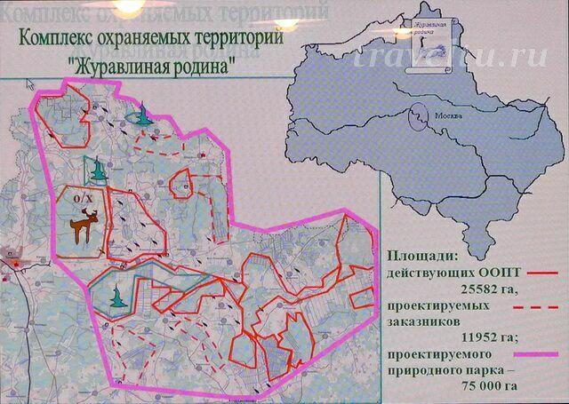 ohranyaemaya-territoriya-iz-filma