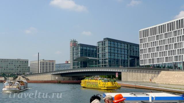 Вокзал Hauptbahnhof