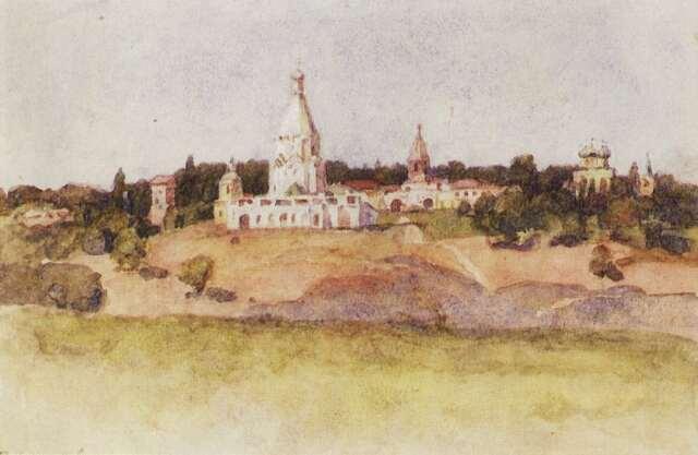 В.Суриков. Коломенское. 1910 год.