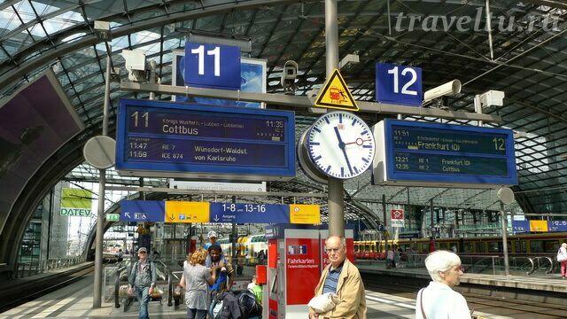 На вокзалах все удобно для пассажиров