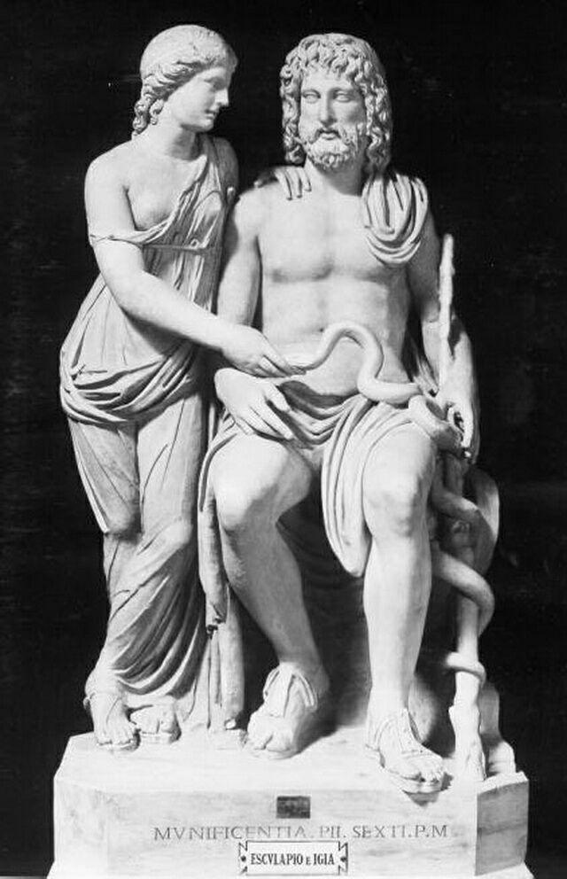 Асклепий и Гигея