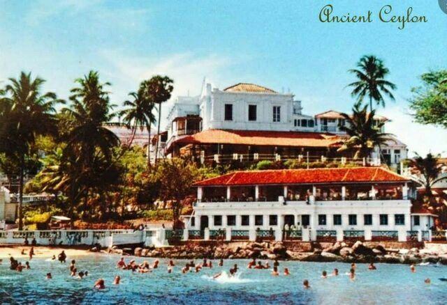 Маунт Лавиния Старая открытка