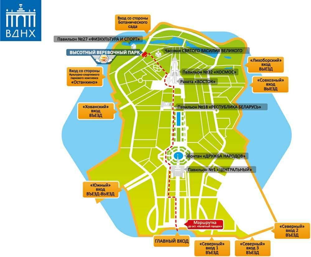Схема расположения высотного верёвочного парка Skytown на ВДНХ