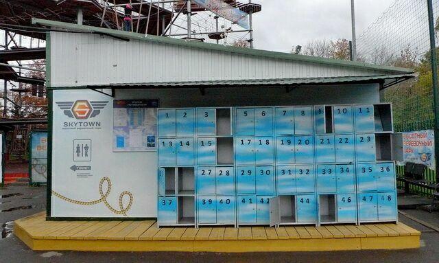 камеры хранения в Скайтаун