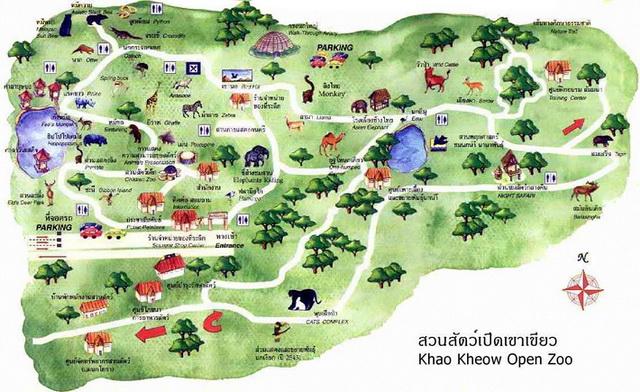 zoopark-khao-kheo-2
