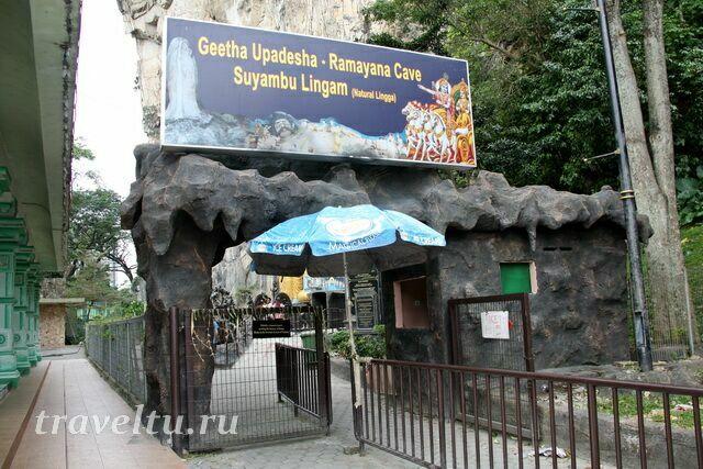 peshheryi-batu-vhod-v-hram
