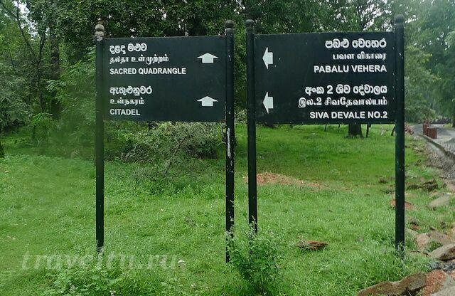 tsitadel-sakralnaya-chast-hram-pablu-hram-shivyi