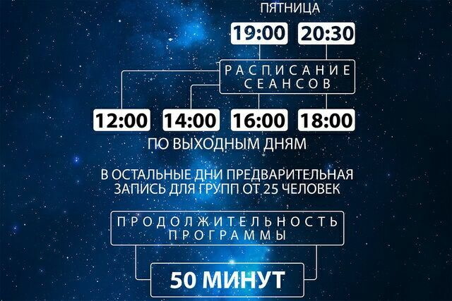 tesla_times7