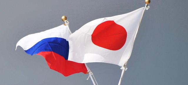 Россия и Япония облегчают визовый режим с 2017 года