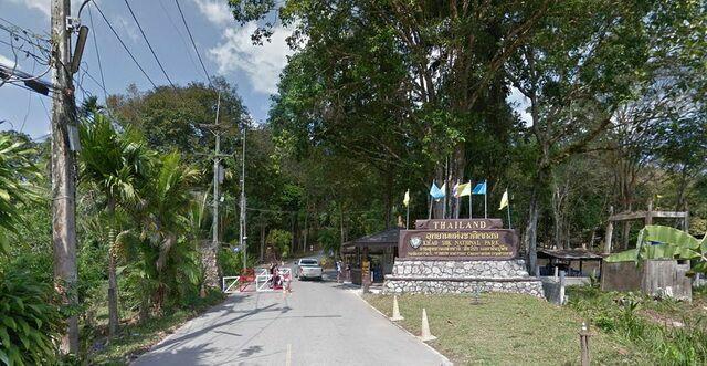 Вход в Национальный парк Као Сок