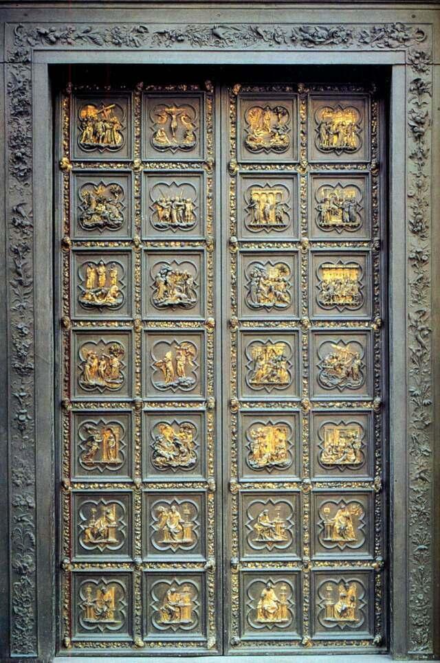 Северные врата
