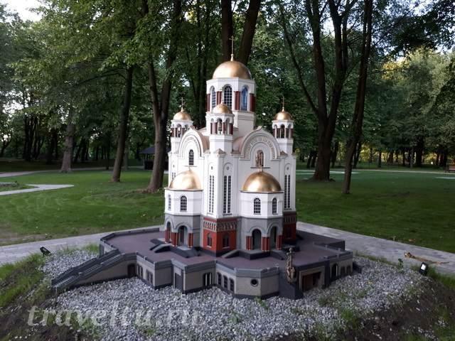 Парк архитектурных миниатюр в Калининграде
