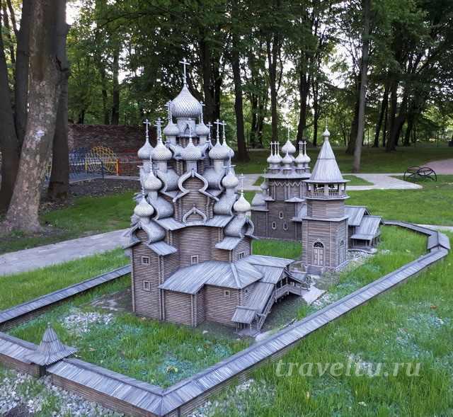 Южный парк Архитектурные миниатюры в Калининграде