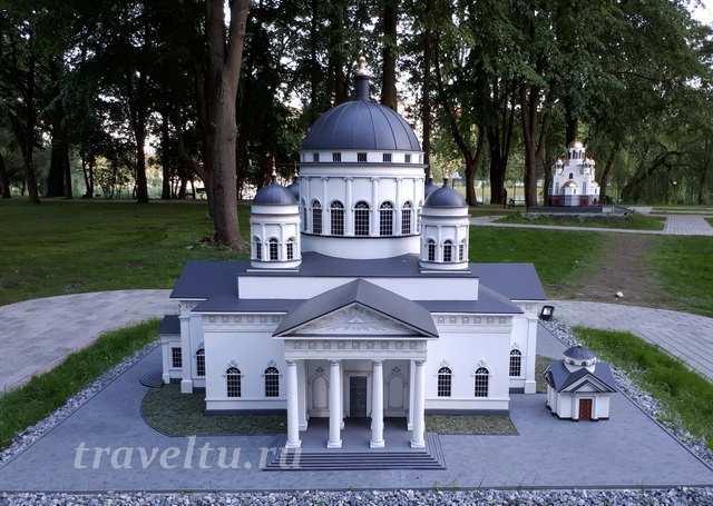 Парк миниатюр Калининград